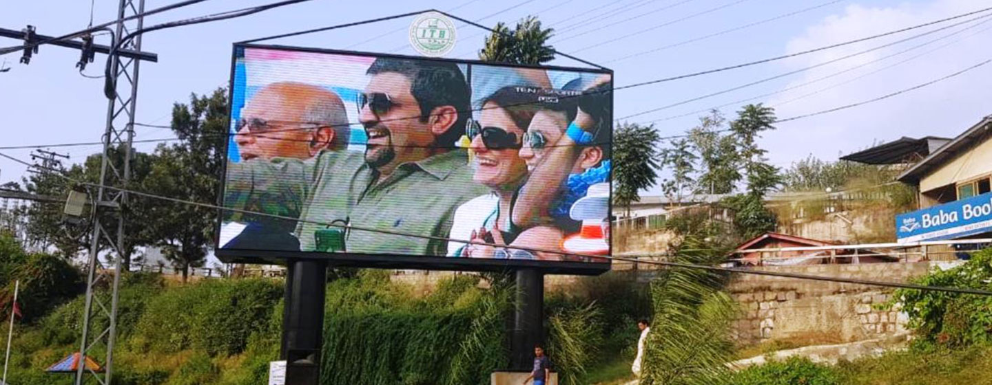 Outdoor digital LED video wall at chatter chowk.