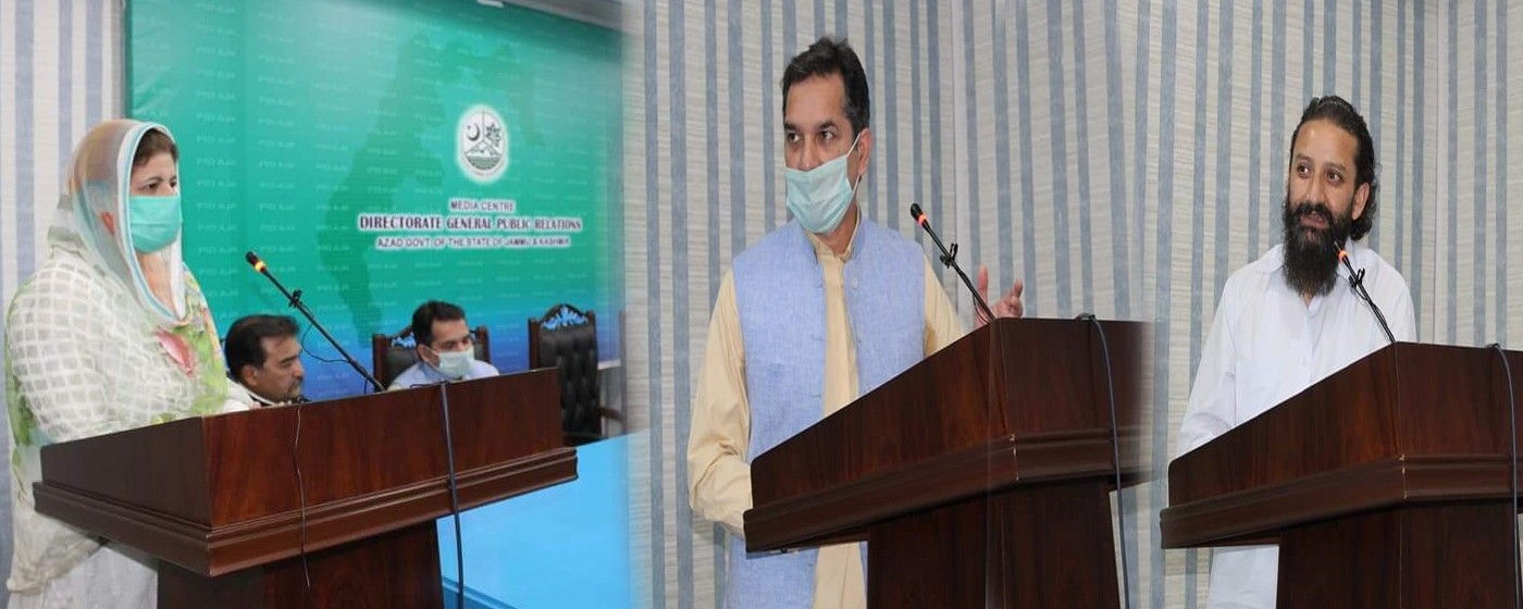 Muzaffarabad: Secretary Information, Tourism &IT madam Midhat Shahzad, DG IT Dr. Khalid Rafique, Director Technical Sardar Asim addressing to the ceremony of Computerization of Advertising and Billing, in Information Department.
